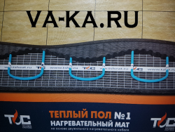 Двужильный мат под плитку 12,0 кв.м. (1800Вт)