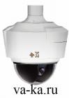 Поворотная уличная IP-камера 3S Vision N5011