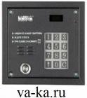 Домофон многоквартирный AO-3000 TM (CP-3000 TM) без БП