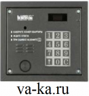 Домофон многоквартирный АО-3000 VPR (CP-3000 VPR) без БП