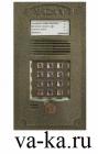 Домофон многоквартирный БВД-N100R