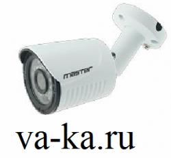 MASTER MR-HPN712W