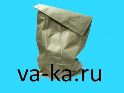 Мешок мусорный зеленый 1 упак. (10 шт)