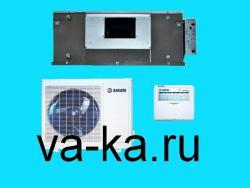 Канальный кондиционер Sakata SIB-60DAV/SOB-60VA
