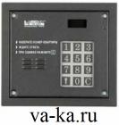 Домофон многоквартирный AO-3000 (СР-3000) без БП