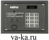 Домофон многоквартирный АО-3000 PR (CP-3000 PR) без БП