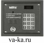Домофон многоквартирный АО-3000 VTM (CP-3000 VTM) с встроенной цветной видеокаме