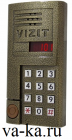 Домофон многоквартирный БВД-SM101R
