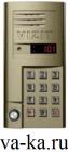 Домофон многоквартирный БВД-SM101T