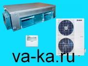 Канальный кондиционер Sakata SIB-100DAY/SOB-100YA